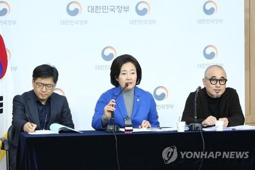 """스타트업 축제 '컴업' 개최…박영선 """"핀란드 슬러시같이 키울것""""(종합)"""