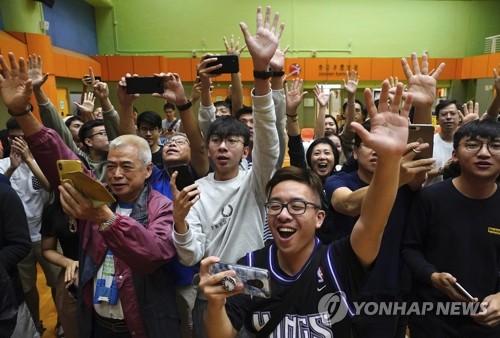 홍콩 선거혁명…범민주 진영 '싹쓸이'·친중파 '궤멸'(종합3보)