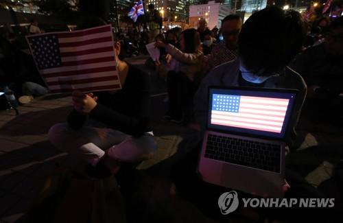 """中매체들 연일 미국 맹비난…""""결연히 반격할 것""""(종합)"""