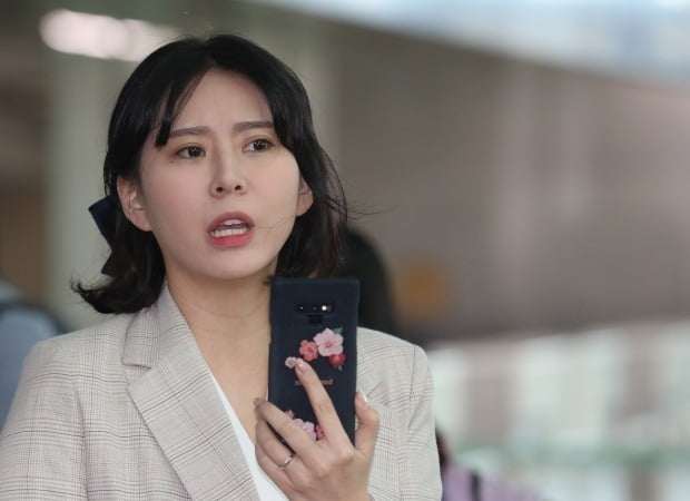 윤지오 인터폴 적색수배 /사진=연합뉴스
