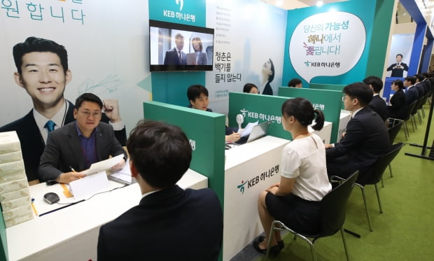 """""""결국 은행 팔 비틀기""""…금융위, '금융업 일자리 대응방향' 발표"""