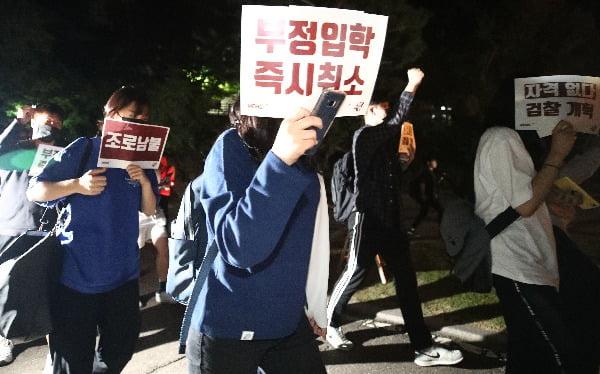 지난 9월 19일 오후 서울 성북구 고려대 중앙광장에서 열린 조국 법무부 장관 사퇴와 조 장관 딸의 입학 취소를 촉구하는 네 번째 촛불집회에서 참석자들이 행진을 하고 있다. 사진=연합뉴스