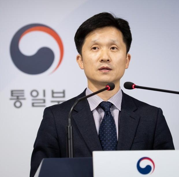 정부, 북한 주민 2명 추방조치 /사진=연합뉴스