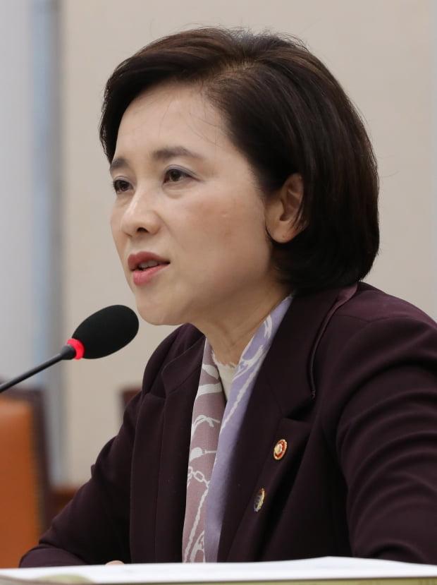 유은혜 사회부총리 겸 교육부장관/사진=연합뉴스