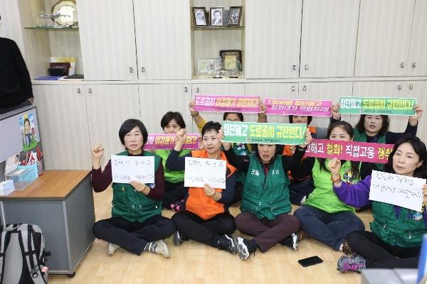 한국도로공사에 직접 고용을 요구해온 톨게이트 요금 수납원 10여명이 지난 7일 경기도 고양시 일산 김현미 국토부 장관의 사무실에서 점거 농성을 벌이고 있다. /사진=연합뉴스