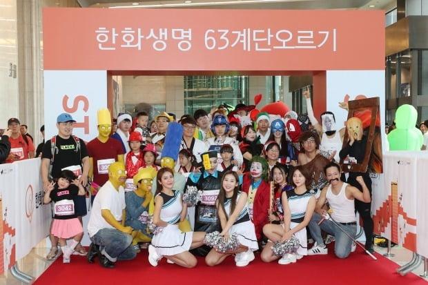 63빌딩 계단오르기 /사진=연합뉴스