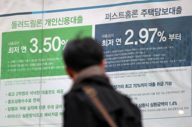 금융권 '가계대출' 증가세 확대…10월에만 8.1조원↑