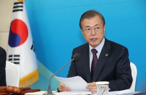 문재인 대통령이 12일 오전 부산에서 열린 국무회의에서 발언하고 있다. 사진=연합뉴스