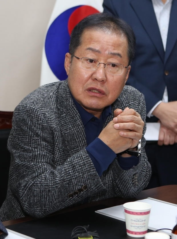 홍준표 전 자유한국당 대표 /사진=연합뉴스