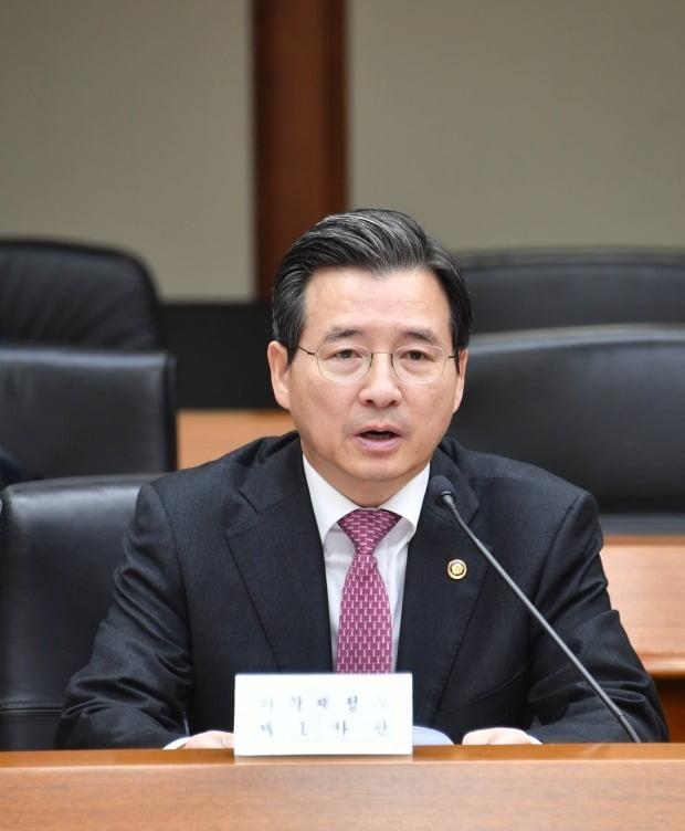 '확대 거시경제 금융회의'서 발언하는 김용범 차관/사진=연합뉴스