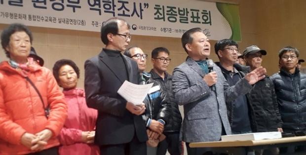입장 밝히는 '암 집단 발병' 장점마을 대책위원장/사진=연합뉴스