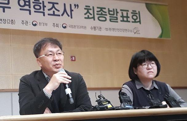 '암 집단 발병' 장점마을 원인 발표하는 환경부/사진=연합뉴스