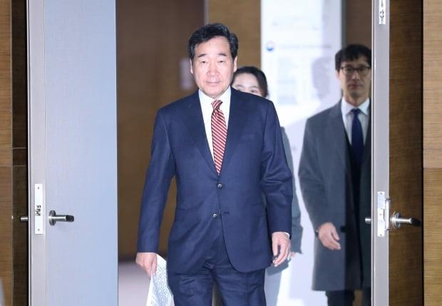 이낙연 총리/사진=연합뉴스