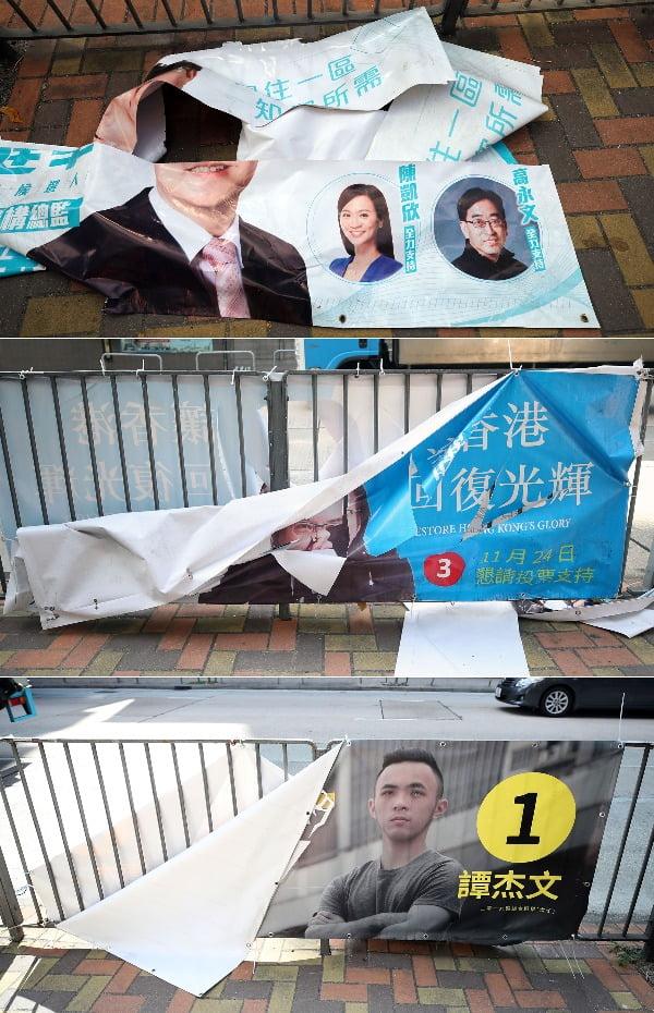 홍콩 구의원 선거를 하루 앞둔 지난 23일 오후 홍콩의 한 거리에 부착된 여당, 야당, 무소속 후보의 현수막이 훼손돼 있다. /사진=연합뉴스