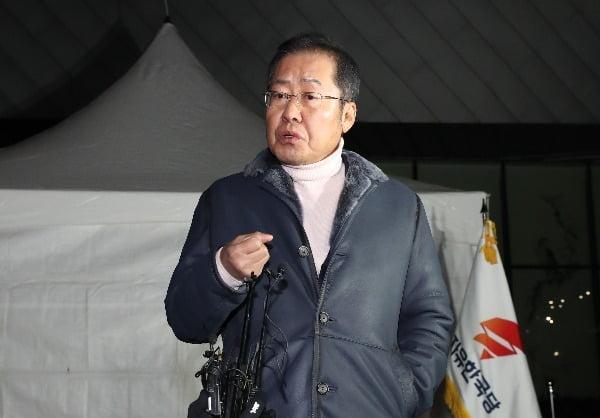 홍준표 자유한국당 전 대표/사진=연합뉴스