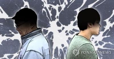 """""""아들 성관계 영상 담긴 휴대전화를…"""""""