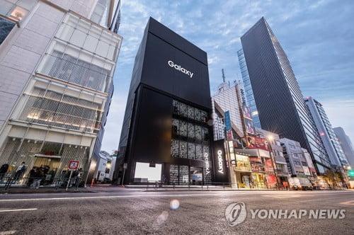 삼성폰 일본서 상승세…3분기 점유율 전년 동기의 3배 | 한경닷컴