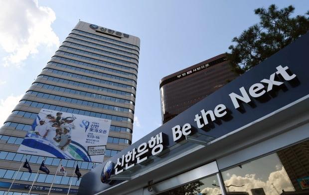 신한은행, 3년 연속 '국가고객만족도' 1위