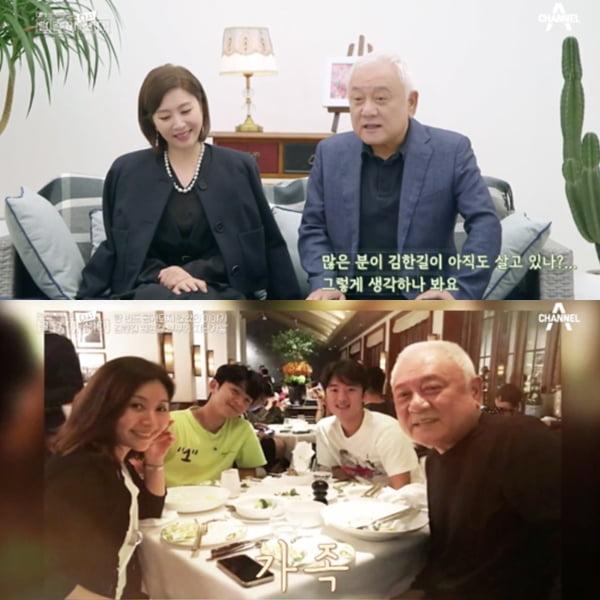 김한길 폐암 투병 고백/사진=채널A '어바웃해피-길길이 다시 산다' 영상 캡처