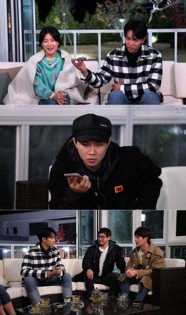 SBS '집사부일체' 이영애 /사진=SBS 제공