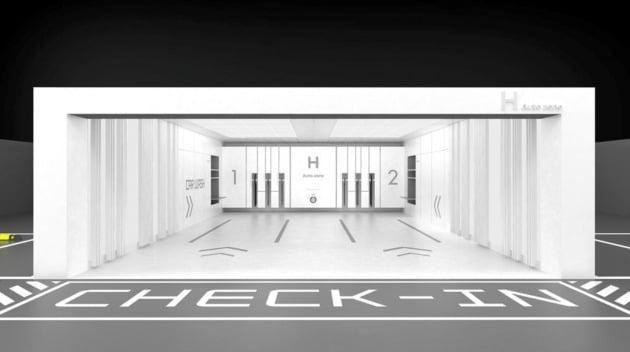 현대건설 x 현대차 협업으로 만든 'H 오토존(Auto zone)' 디자인 콘셉트.