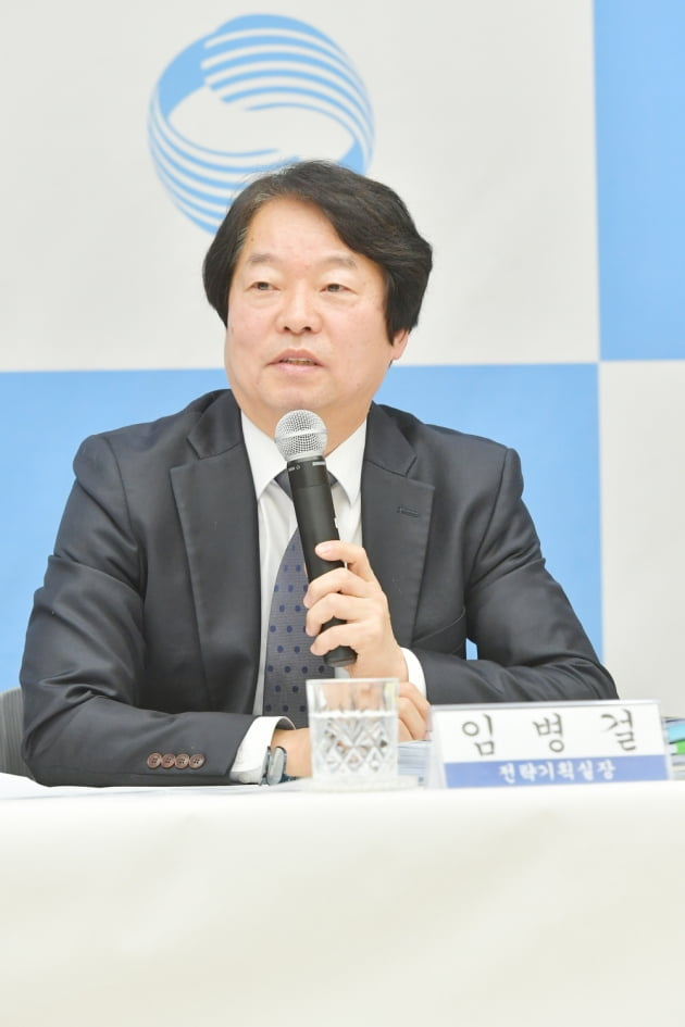 임병걸 KBS 전략기획실장 /사진=KBS