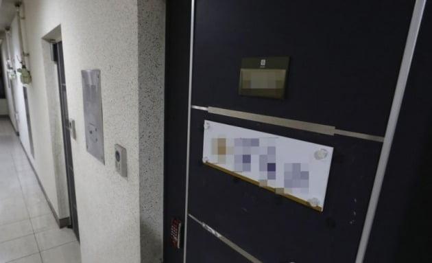 백원우 전 청와대 민정비서관 휘하에서 행정관으로 근무했던 검찰 수사관 A씨가 지난 1일 오후 숨진채 발견된 서울 서초구 한 사무실. [사진=연합뉴스]