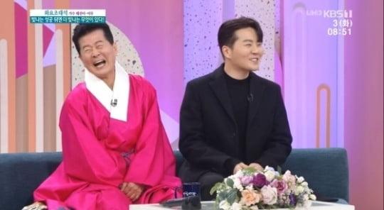 태진아, 이루/사진=KBS 1TV '아침마당' 영상 캡처