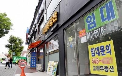 """""""코스피 1800선 붕괴되면…"""" 전문가 조언 '충격'"""