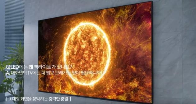 삼성 한국법인 유튜브 영상 캡쳐