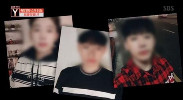 BJ찬 폭행사건/사진=SBS '궁금한 이야기Y' 영상 캡처