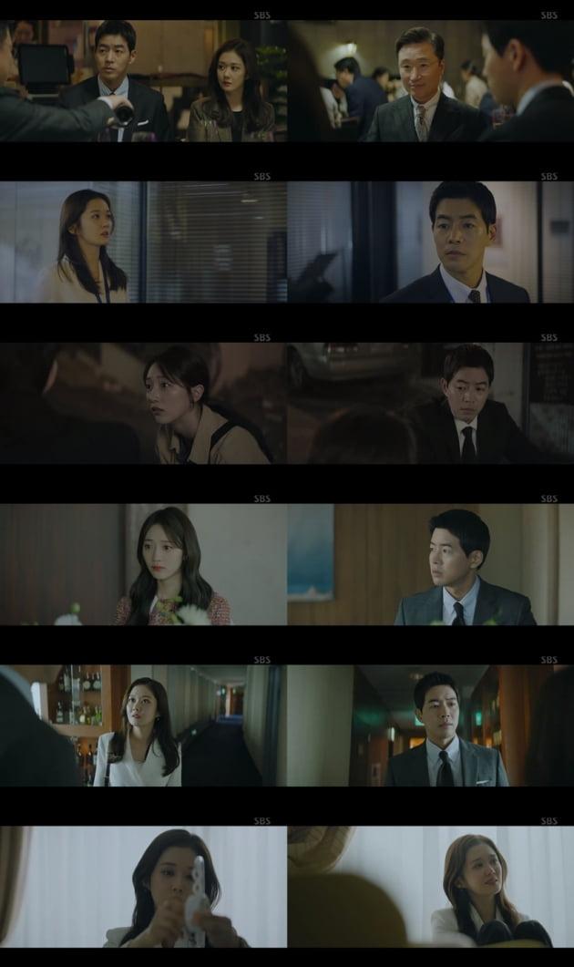 'VIP' 장나라, 이상윤 불륜 폭로 /사진=SBS 방송화면 캡처