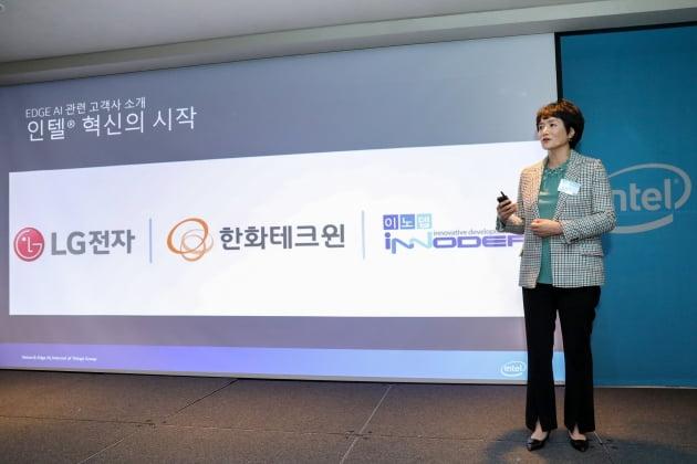 인텔코리아는 4일 인터컨티넨탈 서울 코엑스에서 '코리아 엣지 AI 포럼'을 열고 인텔의 차세대 AI 비전과 전략을 발표했다. 권명숙 인텔코리아 사장이 기조연설을 진행하고 있다. 인텔코리아 제공.