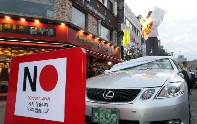 일본 제품 불매운동 [사진=연합뉴스]