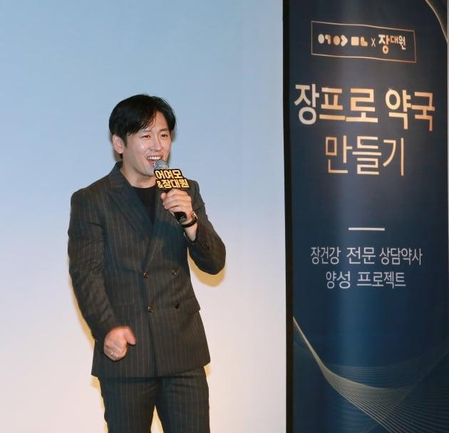 장 건강 어떻게 지킬까 … '장프로 약국 만들기' 프로젝트 개최