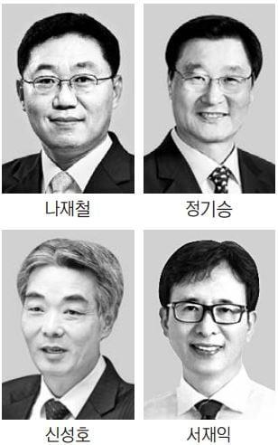 금융투자협회 차기 회장 공모 마감…나재철·정기승·신성호·서재익 출사표