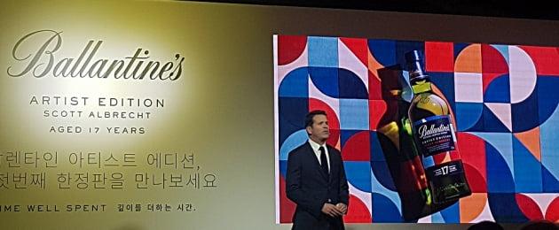 플로랑 르와 페르노리카 코리아 마케팅 전무가 4일 서울 성수동 피어59스튜디오에서 열린 발렌타인 17년 아티스트 에디션 론칭 행사에서 신제품을 소개하고 있다.(사진=오정민 한경닷컴 기자)