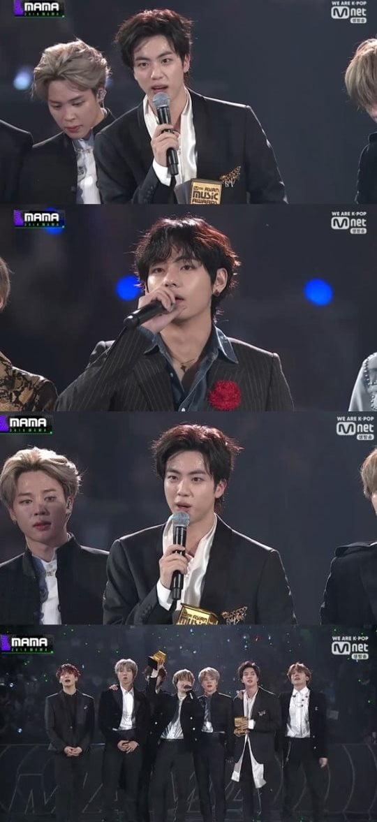 '2019 MAMA' 방탄소년단 4개 대상 석권 /사진=Mnet 방송화면 캡처