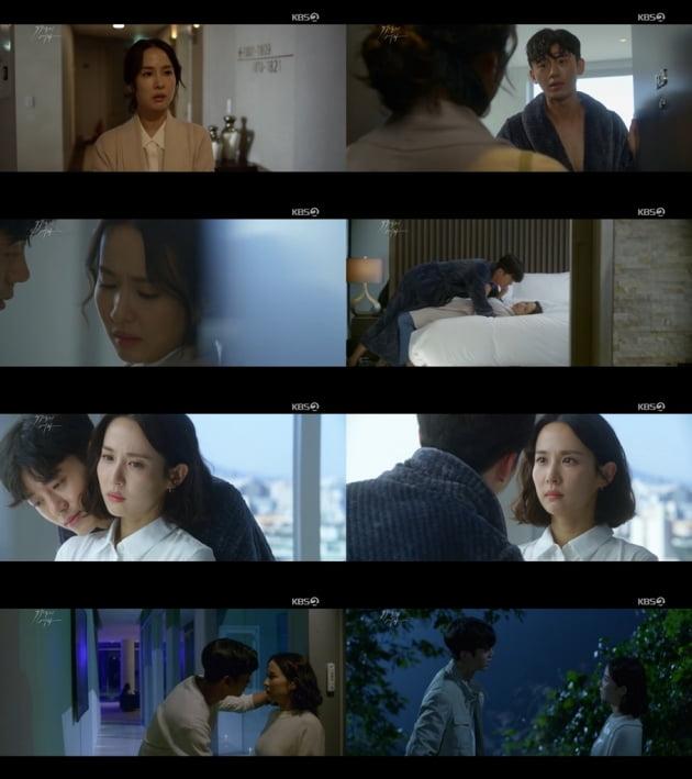'99억의 여자' 조여정 이지훈 /사진=KBS2