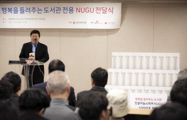 한국시각장애인연합회 관계자가 AI스피커 '누구' 이용 방법을 소개하고 있다.(사진=SK텔레콤)