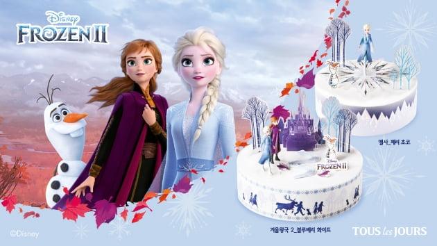 '겨울왕국2' 케이크 1주 만에 2만 개 판매 돌파(사진=CJ푸드빌 제공)