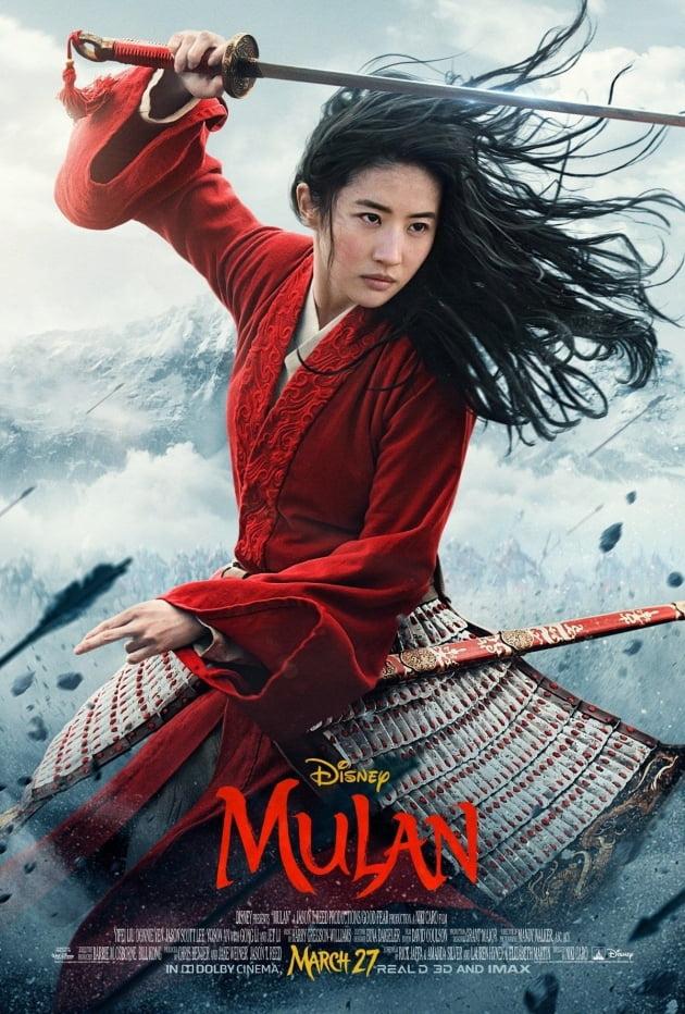 /사진=영화 '뮬란' 공식 포스터
