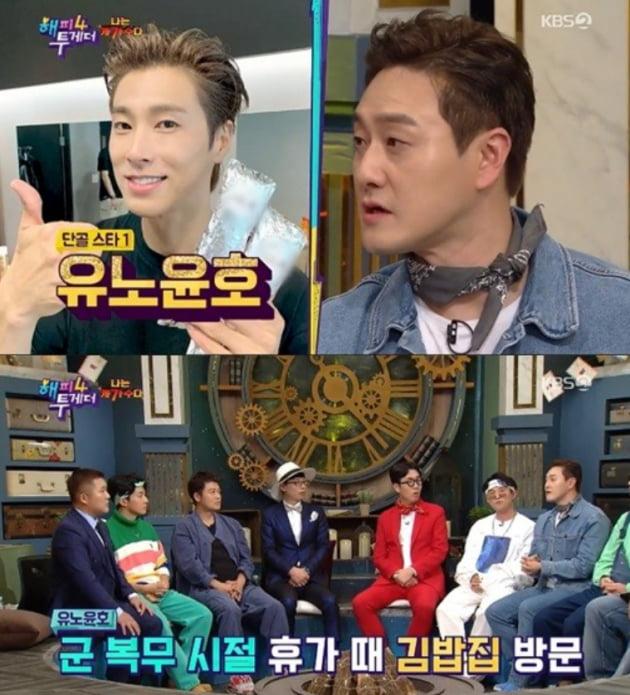 유노윤호·BTS도 단골, '김원효 김밥' 실검 1위…'마녀김밥' 얼마나 맛있길래
