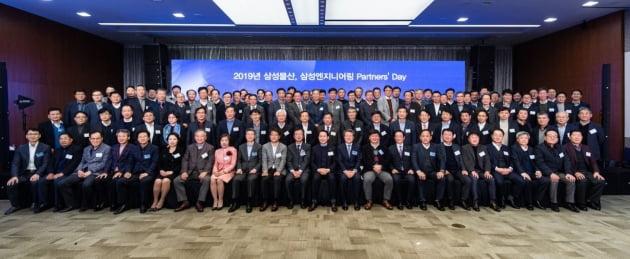 삼성물산·삼성엔지니어링, 파트너사와 동반성장 행사