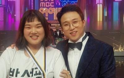"""""""건강 좋아져…"""" 박성광, 송이매니저 새 직장이"""