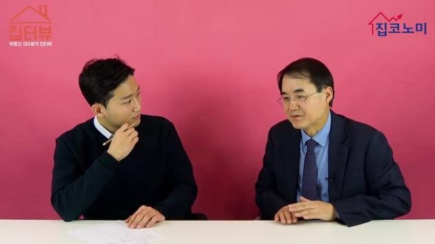 """[집코노미TV] """"글로벌 돈풀기 경쟁 계속…부동산 떨어지기 어려워"""""""