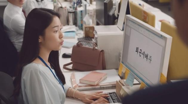 삼성생명 '라떼는 말이야' 광고의 일부. /사진=삼성생명 광고화면 캡처