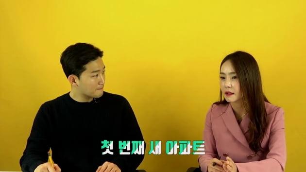 """[집코노미TV] """"2020년 비규제지역 '풍선효과' 절정"""""""