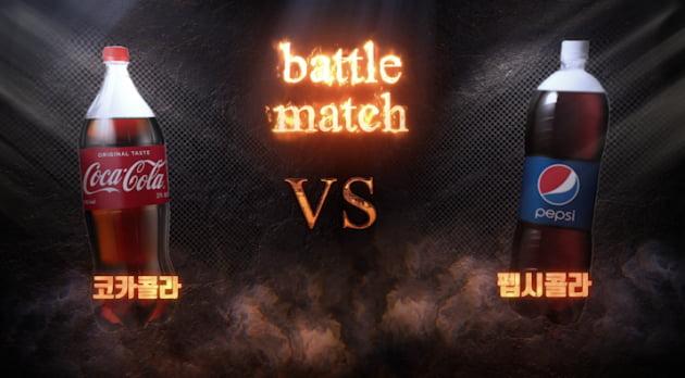 [브랜드 워] '코카콜라 vs 펩시' 상표 가렸더니…충격 결과