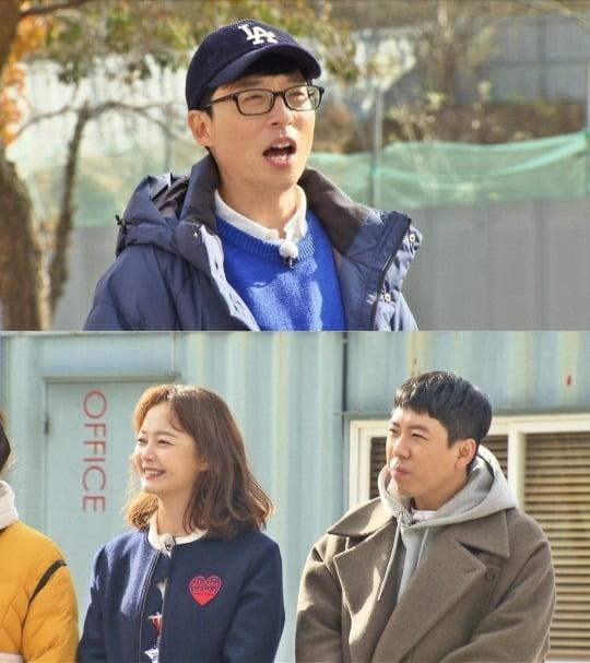 SBS '런닝맨' 유재석, 양세찬, 전소민 /사진=SBS 제공